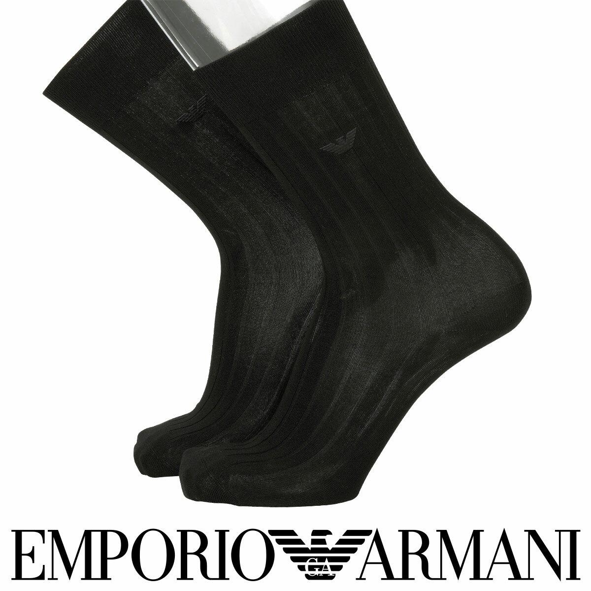 EMPORIO ARMANI ( エンポリオ アルマーニ )抗菌防臭 メンズ ビジネス ソックス 靴下 Dress リブ クルー丈 ソックス男性 メンズ プレゼント 贈答 ギフト2312-410ポイント10倍