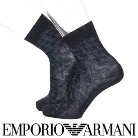 セール!EMPORIO ARMANI エンポリオ アルマーニ日本製 レジメンタル イーグルドット 抗菌防臭 20cm丈 ショート丈 メンズ ビジネス ソックス 靴下 男性 紳士 プレゼント ギフト02312453