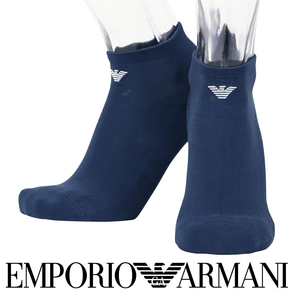 EMPORIO ARMANI ( エンポリオ アルマーニ )底パイル メンズ ソックス 靴下フットカバー カバーソックス綿混 ワンポイントロゴ ショートソックス男性 メンズ プレゼント 贈答 ギフト2322-020ポイント10倍
