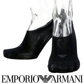 EMPORIO ARMANI ( エンポリオ アルマーニ ) クールビズ メンズ ソックス 靴下 Casual イーグルロゴ フットカバー ソックス男性 メンズ プレゼント 贈答 ギフト バレンタイン2322-054スリッポン デッキシューズ
