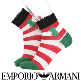 セール!EMPORIO ARMANI ( エンポリオ アルマーニ ) カジュアル Short オリンピックモチーフ 口ゴム部アウトゴム ボーダー柄 ショート メンズ 男性 紳士 ソックス 靴下プレゼント 贈答 ギフト2322-281