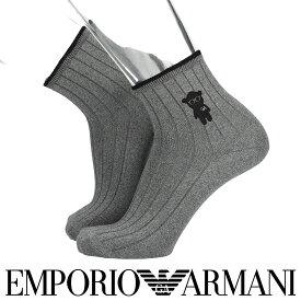 EMPORIO ARMANI エンポリオ アルマーニマンガベア刺繍 ショートレングス スーピマ綿使用 ショート丈 メンズ カジュアル ソックス 靴下 男性 紳士 プレゼント ギフト02322300 公式ショップ 正規ライセンス商品
