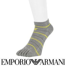 EMPORIO ARMANI エンポリオ アルマーニ日本製 綿混 5本指 ボーダー ショート丈 メンズ カジュアル ソックス 靴下 男性 紳士 プレゼント ギフト02322802