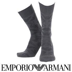 EMPORIO ARMANI ( エンポリオ アルマーニ )メンズ ソックス 靴下 ロゴリンクス柄 クルー丈 カジュアル ソックス男性 メンズ プレゼント 贈答 ギフト2342-285