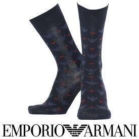EMPORIO ARMANI ( エンポリオ アルマーニ )綿混 メンズ ソックス 靴下 大小イーグル柄 クルー丈 カジュアル ソックス男性 メンズ プレゼント 贈答 ギフト2342-325