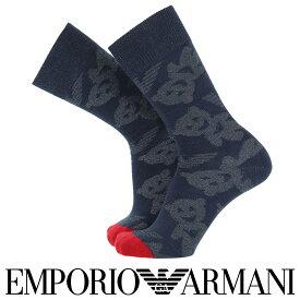 EMPORIO ARMANI エンポリオ アルマーニ日本製 毛混 マンガベア ラメリンクス クルー丈 メンズ カジュアル ソックス 靴下 男性 紳士 プレゼント ギフト02345139
