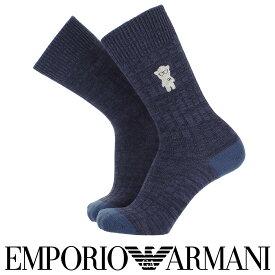 EMPORIO ARMANI エンポリオ アルマーニ日本製 カジュアル 毛混 マンガベア 刺繍リブ クルー丈 メンズ 男性 紳士 ソックス 靴下 男性 紳士 プレゼント ギフト02345145