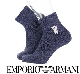EMPORIO ARMANI ( エンポリオ アルマーニ )ルームソックス メンズ 冬用靴下カシミヤ混 マンガベアー ミドル丈 ソックス男性 メンズ プレゼント 父の日 ギフト2345-824ポイント10倍