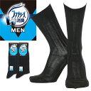 ファブリーズ ビジネス W消臭DRY ドライ 吸水速乾 ビジネス リンクス チェック柄 クルー丈 ソックス ファブリーズ共同開発靴下 男性 メンズ プレゼント 贈答 ギフト 2752-212 ポイント10倍