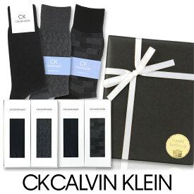 【送料無料】Calvin Klein(カルバンクライン)ビジネスソックス2足セット ブランド 父の日ギフトセット プレゼント 男性 メンズ プレゼント 贈答 ギフトfdgift-ck