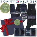 【送料無料】【父の日ギフト】TOMMY HILFIGER|トミーヒルフィガー 靴下2足セット 父の日用メッセージカード付 ビジネ…