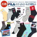 【福袋 2020】【送料無料】FILA(フィラ) 10足セット靴下クリアケース付き・メンズ・レディス・キッズ ソックス 福袋…