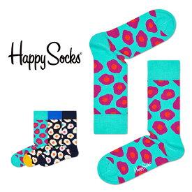 Happy Socks ハッピーソックスSUNNY SIDE UP ( サニー サイドアップ )クルー丈 綿混 ソックス 靴下ユニセックス メンズ & レディス プレゼント 贈答 ギフト1A117012ポイント10倍