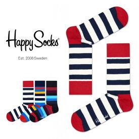 Happy Socks ハッピーソックスSTRIPE ( ストライプ )クルー丈 綿混 ソックス 靴下ユニセックス メンズ & レディスプレゼント 贈答 ギフト1A110004ポイント10倍