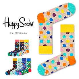 セール!40%OFFHappy Socks ハッピーソックスBIG DOT ( ビッグ ドット )クルー丈 綿混 ソックス 靴下ユニセックス メンズ & レディスプレゼント 贈答 ギフト1A113005ポイント10倍