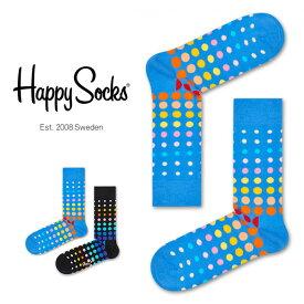 セール!40%OFFHappy Socks ハッピーソックスFADED DISCO DOT ( フェイディド ディスコ ドット)クルー丈 綿混 ソックス 靴下 ユニセックス メンズ & レディスプレゼント 贈答 ギフト1A113011ポイント10倍