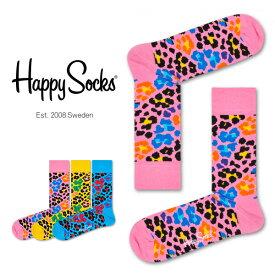 【ポイント20倍】Happy Socks ハッピーソックスMULTI LEOPARD ( マルチ レオパード )クルー丈 綿混 ソックス 靴下ユニセックス メンズ & レディスプレゼント 贈答 ギフト1A113021