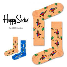 【ポイント20倍】Happy Socks ハッピーソックスPARROT ( パロット )クルー丈 綿混 ソックス 靴下ユニセックス メンズ & レディスプレゼント 贈答 ギフト1A113026