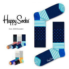 セール!40%OFFHappy Socks ハッピーソックスSTRIPES & DOT ( ストライプ & ドット )クルー丈 綿混 ソックス 靴下ユニセックス メンズ & レディスプレゼント 贈答 ギフト1A113028ポイント10倍