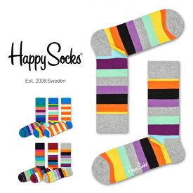 セール!40%OFFHappy Socks ハッピーソックスSTRIPE ( ストライプ )クルー丈 綿混 ソックス 靴下ユニセックス メンズ & レディスプレゼント 贈答 ギフト1A113030ポイント10倍