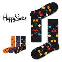 【ポイント20倍】Happy Socks ハッピーソックスCHERRY ( チェリー )クルー丈 綿混 ソックス 靴下 ユニセックス メン…