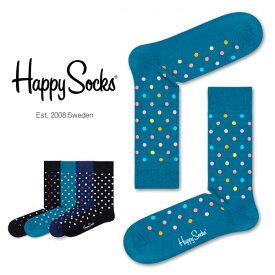 Happy Socks ハッピーソックスESSENTIALS-DOT ( エッセンシャルズ ドット )クルー丈 綿混 ソックス 靴下 ユニセックス メンズ & レディスプレゼント 贈答 ギフト1A113040ポイント10倍