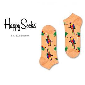 【ポイント20倍】Happy Socks ハッピーソックスPARROT ( パロット )スニーカー丈 綿混 ソックス 靴下ユニセックス メンズ & レディスプレゼント 贈答 ギフト1A123007