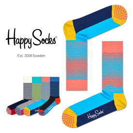 セール!30%OFFHappy Socks ハッピーソックスHALF STRIPE ( ハーフ ストライプ )クルー丈 綿混 ソックス 靴下ユニセックス メンズ & レディスプレゼント 贈答 ギフトh605024