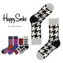 【Super Sale限定55%OFF!】Happy Socks ハッピーソックスDOG TOOTH ( ドッグトゥース )クルー丈 綿混 ソックス 靴下ユニセックス メンズ & レディスプレゼント 贈答 ギフトh605086ポイント10倍