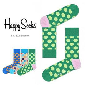 セール!30%OFFHappy Socks ハッピーソックスBIG DOT ( ビッグ ドット ) クルー丈 綿混 ソックス 靴下ユニセックス メンズ & レディスプレゼント 贈答 ギフトh605119