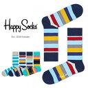 【送料無料+ポイント20倍】Happy Socks ハッピーソックスSTRIPE ( ストライプ ) クルー丈 綿混 ソックス 靴下ユニセ…