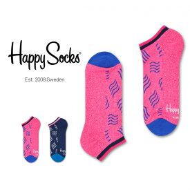 セール!50%OFFHappy Socks ハッピーソックスMID ( ミッド )Athletic スニーカー丈 パフォーマンス 綿混 ソックス 靴下 底パイル アーチサポートユニセックス メンズ & レディスプレゼント 贈答 ギフトh605330ポイント10倍