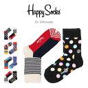 Happy Socks ハッピーソックスBIG DOT & HALF STRIPE ( ビッグ ドット&ハーフストライプ ) 2足組 クルー丈 ソック…