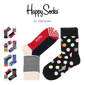 セール!50%OFFHappy Socks ハッピーソックスBIG DOT & HALF STRIPE ( ビッグ ドット&ハーフストライプ ) 2足組 クルー丈 ソックス KIDS ジュニア キッズ 子供 綿混 靴下 h605703