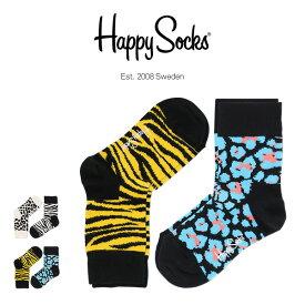 【ポイント20倍】Happy Socks ハッピーソックスANIMALS ( アニマルズ ) 2足組 クルー丈 ソックス KIDS ジュニア キッズ 子供 綿混 靴下 h605728