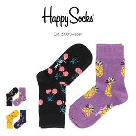 【ポイント20倍】Happy Socks ハッピーソックスCHERRY ( チェリー ) 2足組 クルー丈 ソックス KIDS ジュニア キッズ 子供 綿混 靴下 h605730