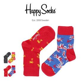 【ポイント20倍】Happy Socks ハッピーソックスPALM BEACH ( パームビーチ ) 2足組 クルー丈 ソックス KIDS ジュニア キッズ 子供 綿混 靴下 h605731