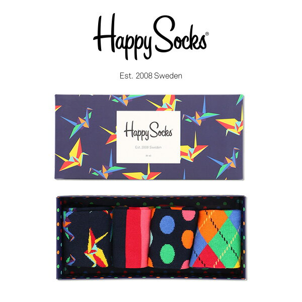 【送料無料+ポイント20倍】Happy Socks ハッピーソックスOrigami( オリガミ ) 4足組 ギフトセット 綿混 クルー丈 ソックス 靴下 GIFT BOX ユニセックス メンズ & レディス h605907