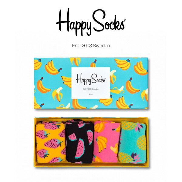 【送料無料+ポイント10倍】Happy Socks ハッピーソックスFRUITS ( フルーツ ) 4足組 ギフトセット 綿混 クルー丈 ソックス 靴下 GIFT BOX ユニセックス メンズ & レディス h605939ホワイトデー お返し プレゼント