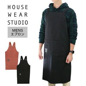 HOUSE WEAR STUDIO ハウスウェアスタジオ ナイガイ フリークロス コットン 綿100% メンズ ワークエプロン 男性用 エプロン70371871