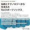 ITOI - 男女同款运动袜 [ 5趾型 ] [ 船袜 ] [ Breath Tex ] [ 和纸x丝绸 ] / 马拉松 / 跑步 / 越野跑 / Super Fit / 2945-501 / 日本制 / 所有产品均享10倍积分 !!