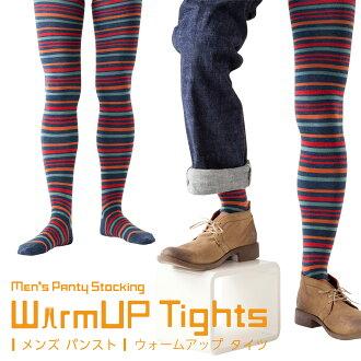 N-platz - WarmUp Tight 男士保暖褲襪 / 連褲襪 / [ 多條紋圖紋 ][ 前開式 ] / 厚褲襪 / 多條紋圖案 / 2224-520 / 所有産品均享10倍積分 !!