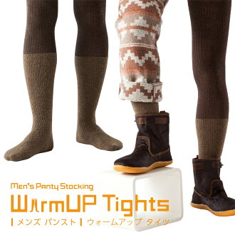 N-platz - WarmUp Men's Pantyhose / Men's Tights [ Boucle Knit ]  [ Front-open type ]  / Warm-biz / Warm-up tights / Keep you feet warm / Protection againt cold / 2224-521 / Made in Japan / All Items - Point x 10 !!