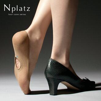 不在开放的鞋底挪位的不掉下来的浅履来,脚罩覆盖物短袜内外N-platz(enupurattsu)女士3060-150点数10倍