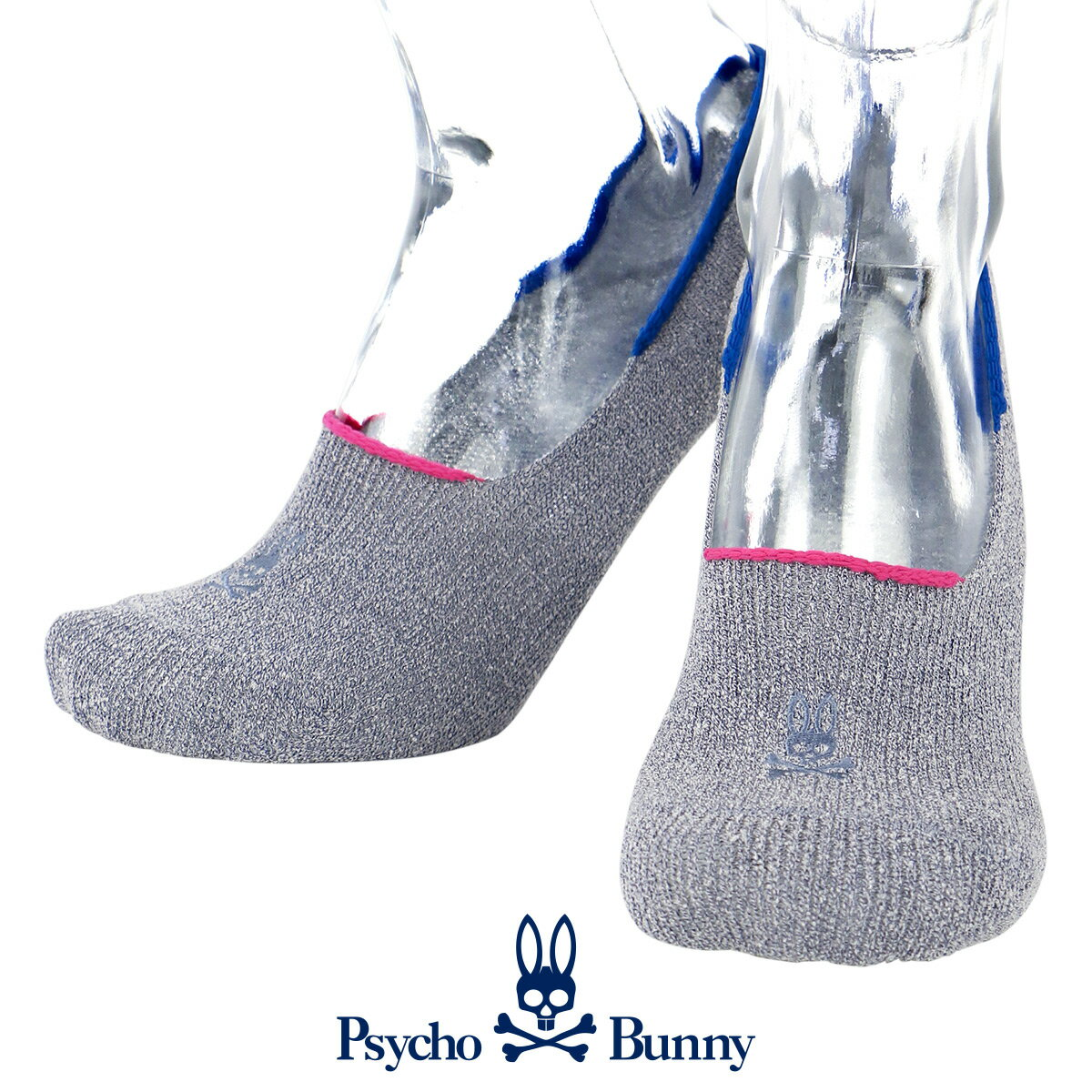 Psycho Bunny|サイコバニーメンズ ソックス 靴下フロントロゴ カラフル配色 フットカバー カバーソックス男性 メンズ プレゼント 贈答 ギフト2442-740スリッポン デッキシューズポイント10倍