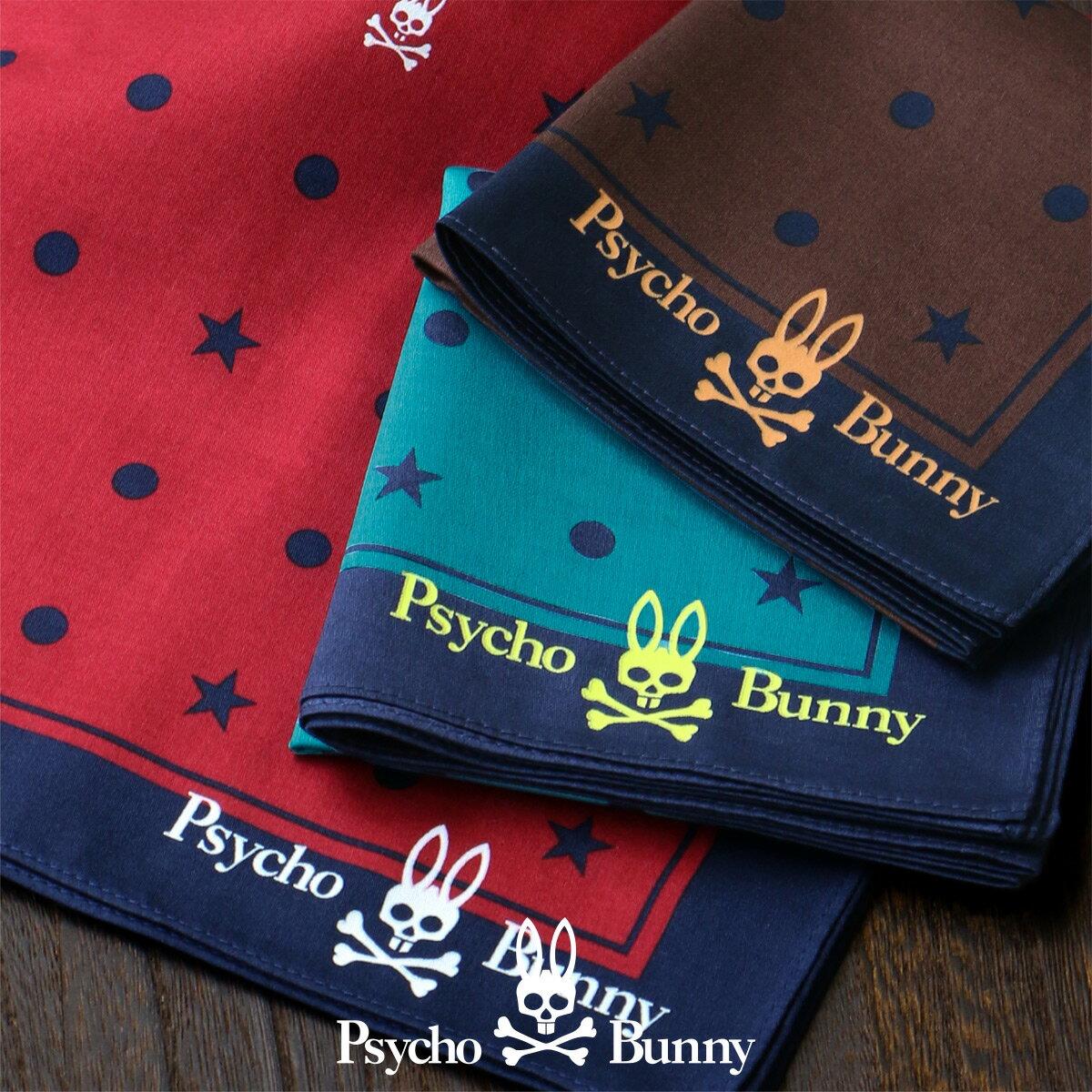 Psycho Bunny|サイコバニー 無料 サイコ ブランド ラッピング OKスタードット柄 綿100% ハンカチ男性 メンズ プレゼント 贈答 ギフト2442-911ポイント10倍