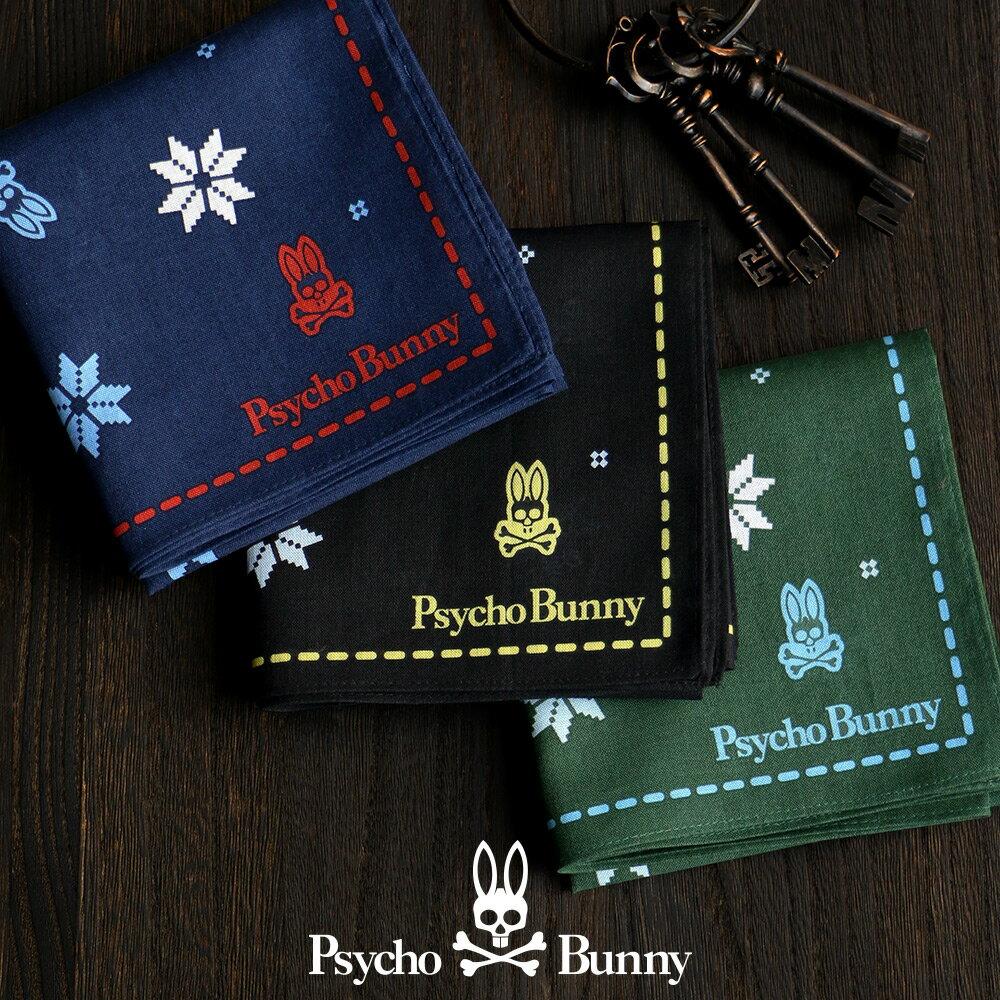 Psycho Bunny|サイコバニー 無料 サイコ ブランド ラッピング OKバンダナ風スノー柄 ハンカチ 綿100% ハンカチ男性 メンズ プレゼント 贈答 ギフト2442-919ポイント10倍