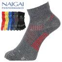 NAIGAI PERFORMANCE ナイガイ パフォーマンス ランニング 5本指 吸水速乾 メンズ 靴下 メッシュ編み ショート丈 ソックス メンズ ソックス 紳士 靴下男性 メンズ プレゼント 贈答 ギフト02332201