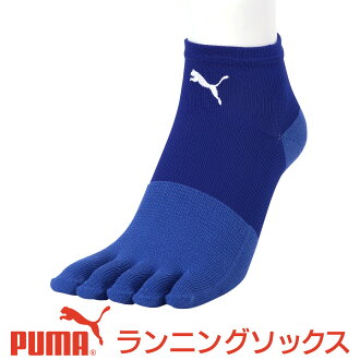 "PUMA - Men's Outdoor/Sport Ankle Socks [ 5-toed socks ] / For Marathon & Running / Arch Fit Support / Quick Dry Fabric""SOIERION Y"" with anti-slip silicon on sole / 2822-204 / All items - Point x 10 !!"