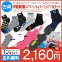 Puma hkbkr16 top m02